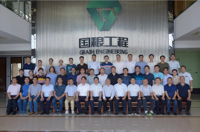 Focus on the specification of grain conveying equipment——National Grains Undertaking Port Bulk Grain Transfer Dust Control Technology Exchange Conference
